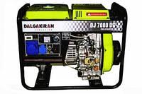 Генератор дизельный Dalgakiran DJ 7000 DG-E однофазный 6кВт (8кВа)