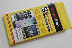 Захисне скло iPhone 7 Plus Back (Raddisan 0.33 mm)