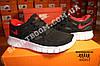 Кроссовки Nike Free Run 2.0 Black Red Черные мужские, фото 3