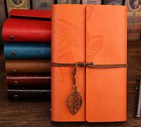 Винтажный подарочный блокнот А5 ( оранжевый )