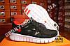 Кроссовки Nike Free Run 2.0 Black Red Черные мужские, фото 2