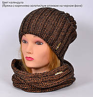 Шапка Брест комплект, цвет календула (зимняя)