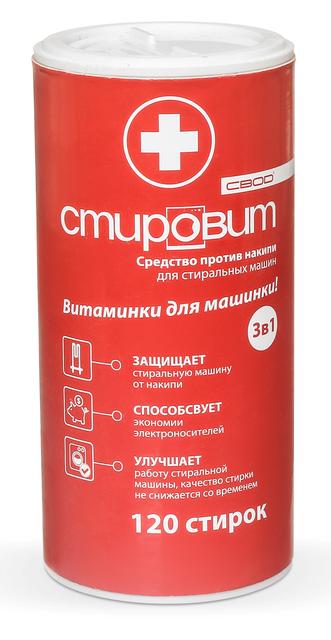 """Таблетированые средства от накипи для стиральных машин """"Стировит"""""""