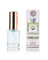 Женский мини-парфюм Versense Versace 15 мл