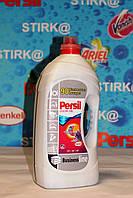 Гель для стирки Persil 5.8 Л COLOR Gel (90 стирок) Оригинал