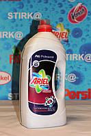 Гель для стирки Ariel 5,8 л. Actilift colour(90 стирок) Оригинал