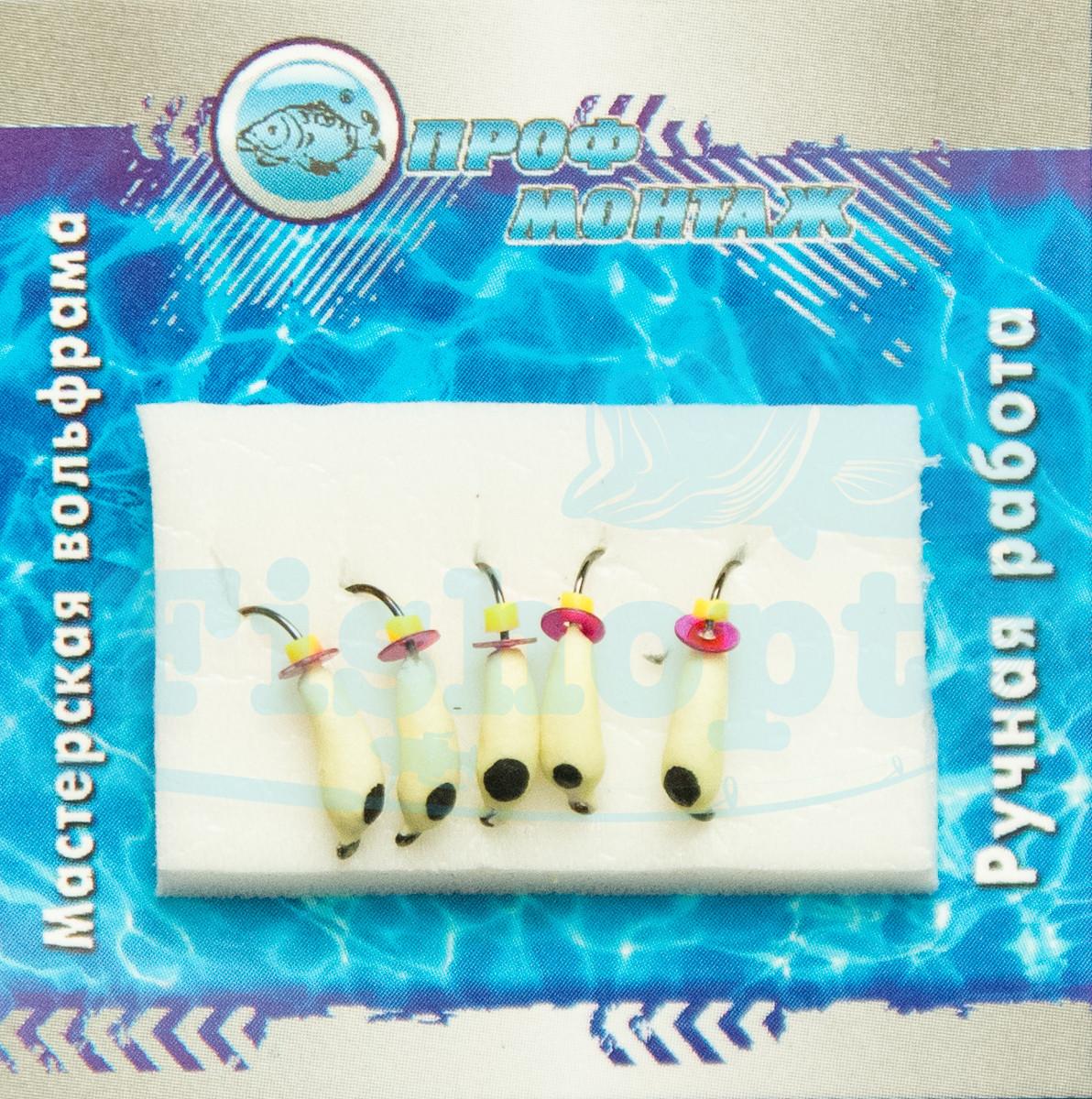 Мормышка вольфрамовая |429| Уралка 2,5 с фосфором 0,4g