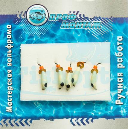 Мормышка вольфрамовая |426| Уралка 2 с фосфором 0,2g, фото 2