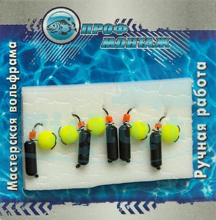 Мормышка вольфрамовая |339| Столбик с бусиной НЕОН 2,5 0,8g, фото 2