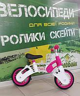"""Біговел 10"""" SMALL RIDER 2014 пластиковий рожевий BLB-10-005-6  Formula"""