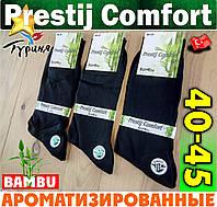 """Носки  мужские высокие  """"Prestij Comfort"""" Турция 40-45р бамбук чёрные ароматизированное  НМД-0505623"""