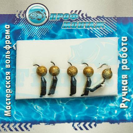 Мормышка вольфрамовая |362| Столбик 2 с фосфором |звездная пыль| 0,5g , фото 2