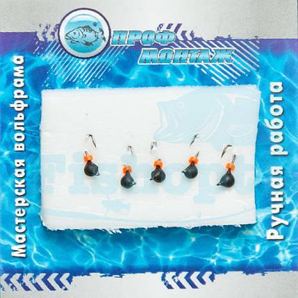 Мормышка вольфрамовая  843  Дробь классическая с ушком 2 0,15g, фото 2