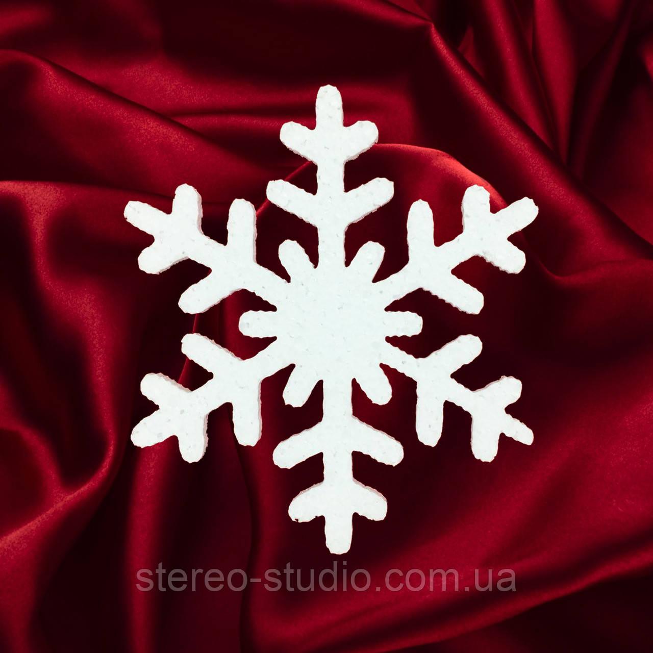 Снежинка из пенопласта №1 (20см, 30см, 40см, 50см, 60 см, 70 см, 80 см, 90см, 100см)