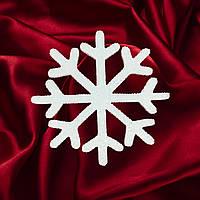 Снежинка из пенопласта №2 ( 20см, 30см, 40см, 50см, 60 см, 70 см, 80 см, 90см, 100см)