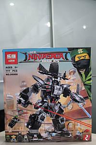 """Конструктор Ninjago Movie Lepin 06060 (аналог Lego 70613) """"Робот Гарм"""""""