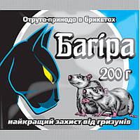 Багира (яд-приманка в брикетах) (Фасовка: 200 г)