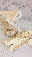 """Зимний Набор на выписку для новорожденного """"Фантазия"""" (капучино) , фото 1"""