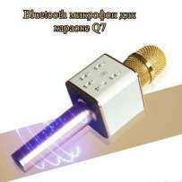 Bluetooth  Микрофон DM Karaoke Q7