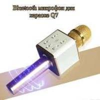 Bluetooth  Микрофон DM Karaoke Q7 GOLD