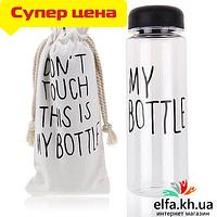 "Бутылка ""My Bottle"" с чехлом черная"