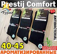 """Носки мужские высокие """"Prestij Comfort"""" Турция antibacterial 40-45р бамбук чёрные ароматизированное  НМД-0505624"""