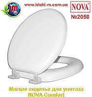 Мягкое сиденье для унитаза NOVA Comfort (2050)