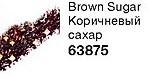 "Карандаш для глаз ""Диамант"", Avon, цвет Brown Sugar, Коричневый сахар, Эйвон, 63875"