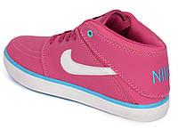 Кроссовки слипоны кожаные Nike Suketo розовые , Малиновый, 37