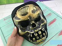 Маска череп скелет ужасы