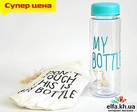 "Бутылка ""My Bottle"" с чехлом голубая"