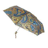 Зонт-автомат Pierre Cardin 75163_1