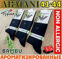Носки мужские высокие Emporio Armani Турция 41-44р бамбук чёрные ароматизированное  НМД-0505625