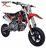 Питбайк GEON X-Ride Motard 150 PRO