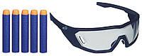 Комплект из очков и 5 стрел для бластеров Элит Hasbro Nerf (A5068)