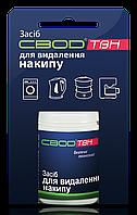 """Средство для удаления накипи """"СВОД-ТВН"""", 50 грамм"""