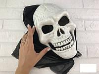 Маска карнавальная череп скелет призрак 18332