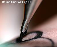 Иглы для тату RL (round liner) контурные размер на выбор