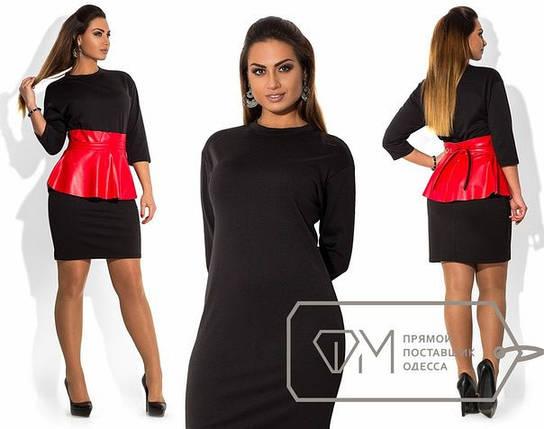 """Женское платье с поясом в виде баски из эко кожи ткань """"Французский трикотаж"""" 52 размер баталы, фото 2"""
