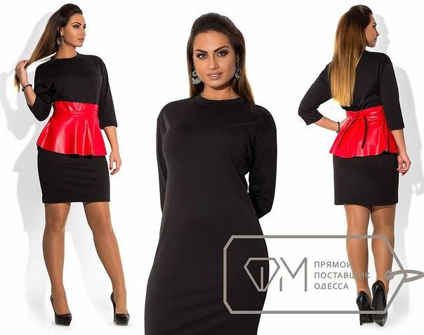 """Женское платье с поясом в виде баски из эко кожи ткань """"Французский трикотаж"""" 52 размер баталы"""