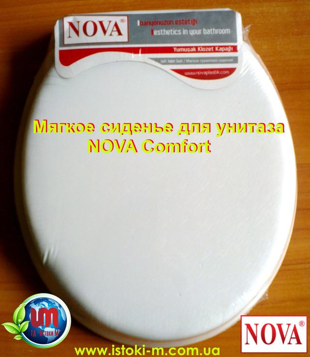 сиденье для унитаза мягкое_купить мягкое сиденье для унитаза_мягкая крышка для унитаза