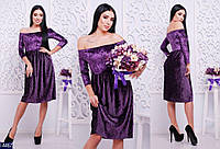 Сиреневое бархатное платье с плессированной юбкой. Арт-12631