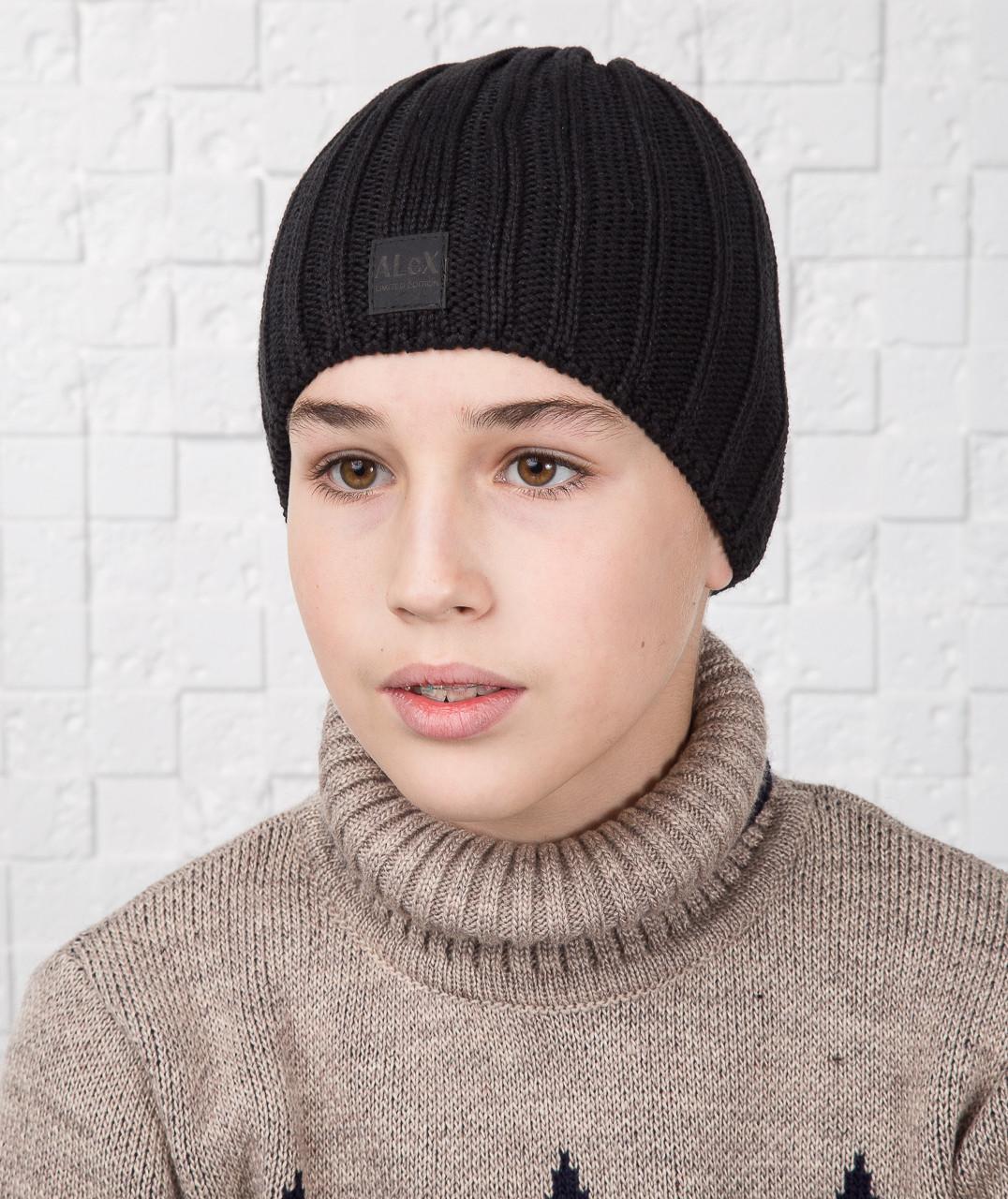 Зимняя вязаная шапка для мальчика подростка на флисе - Артикул AL17042