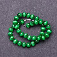 Бусины натуральный камень на нитке кошачий глаз Зеленый d-10мм L-37см