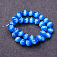 Бусины натуральный камень на нитке кошачий глаз Синий d-12мм L-37см