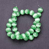 Бусины натуральный камень на нитке кошачий глаз светло Зеленый d-12мм L-37см