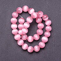 Бусины натуральный камень на нитке кошачий глаз Розовый d-12мм L-37см