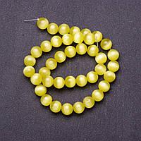 Бусины натуральный камень на нитке кошачий глаз Желтый d-10мм L-37см