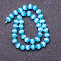 Бусины натуральный камень на нитке кошачий Голубой глаз d-10мм L-37см