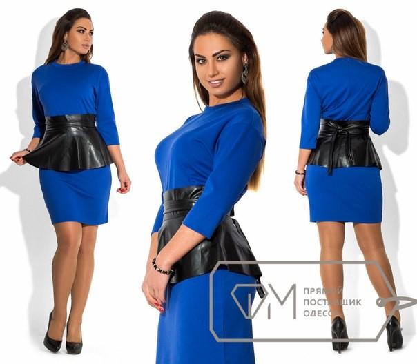 """Женское платье с поясом в виде баски из эко кожи ткань """"Французский трикотаж"""" синий 48, 54 размер баталы"""